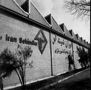ایران شیلندر، اولین شرکت آسانسورسازی در تاریخ ایران، نماینده شیلندر