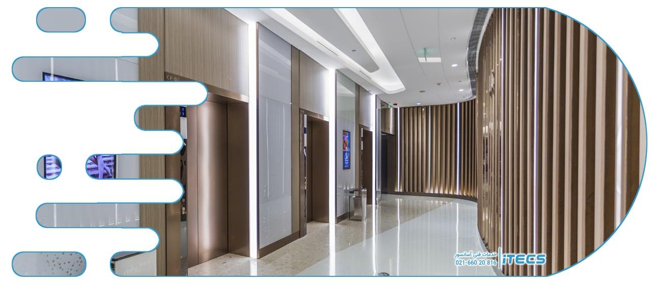 مدیر ساختمان عزیز آیا آسانسور شما استاندارد است؟