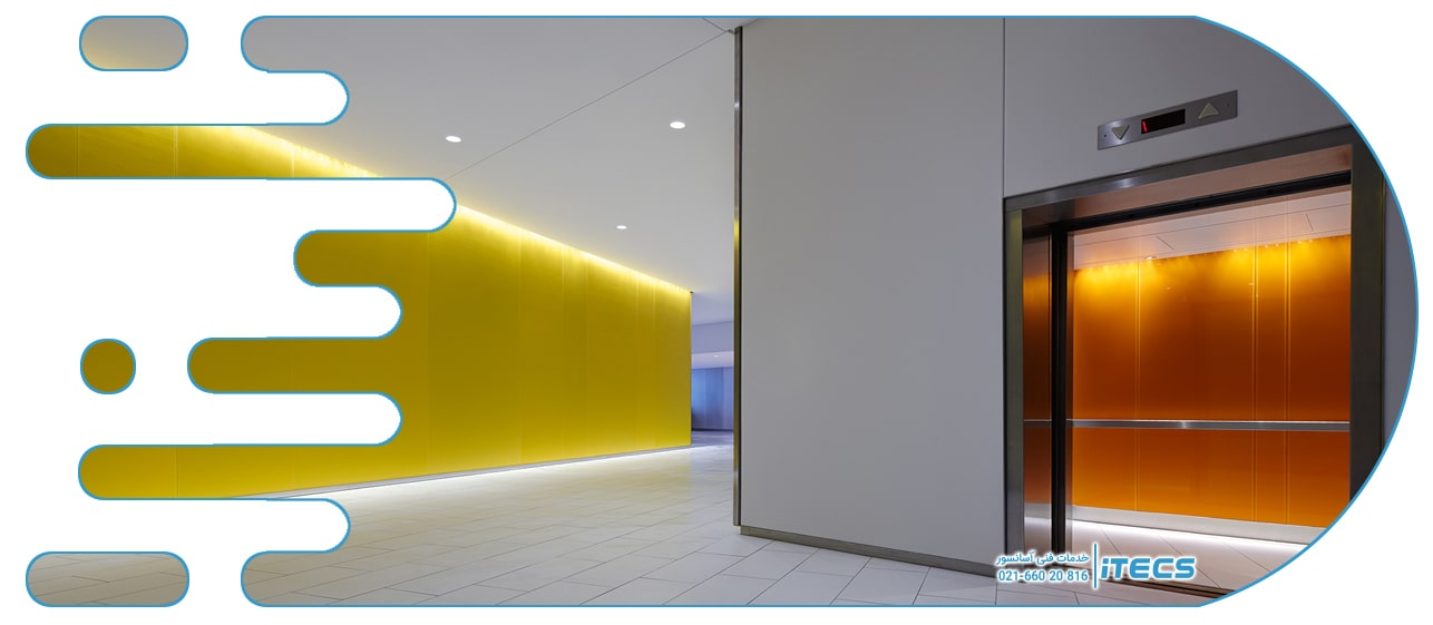 یک راهنمای جامع برای انتخاب کابین آسانسور