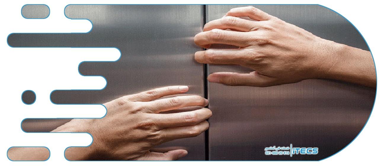 هنگام گیر افتادن در آسانسور این اقدامات را انجام بدهید