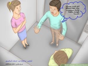 حفظ آرامش هنگام گیر کردن در آسانسور، آسانسورچی