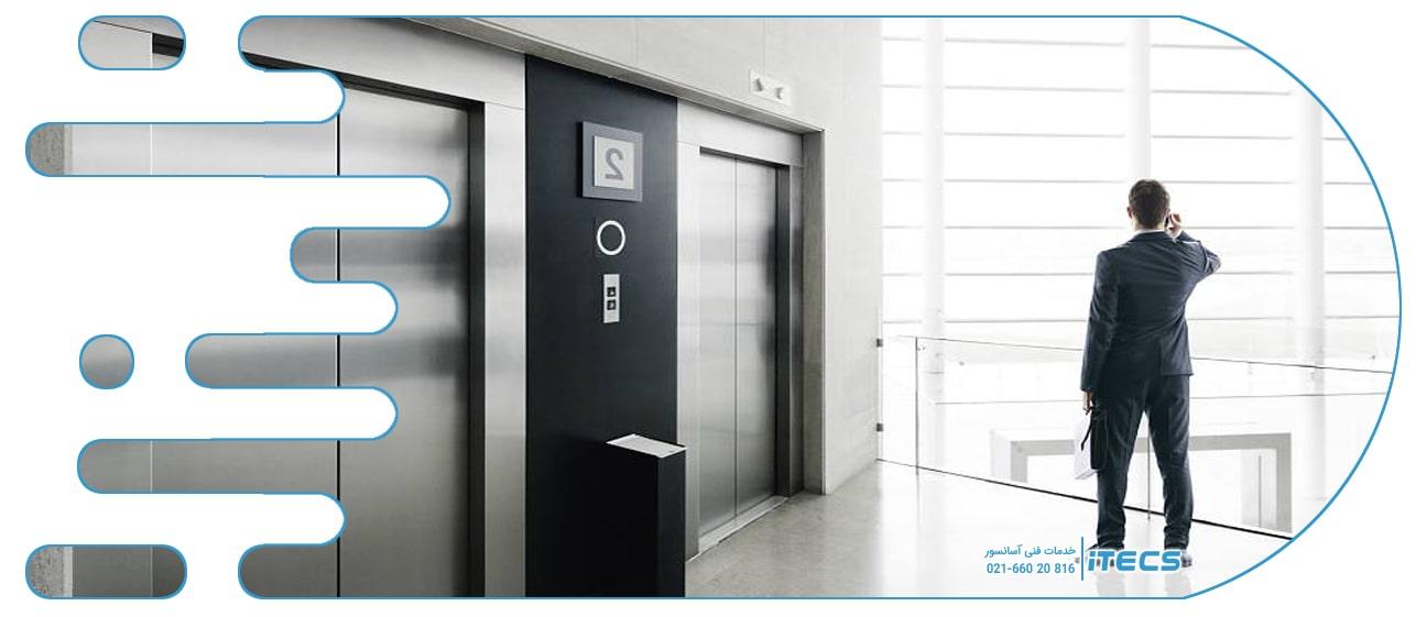 آیا صدای آسانسور شما را اذیت می کند؟