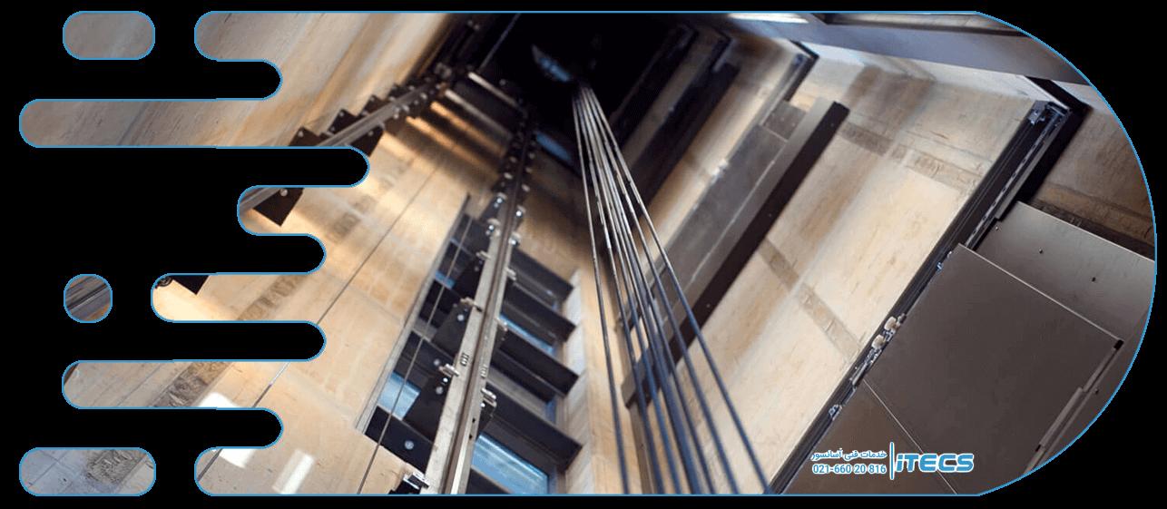 جان پناه آسانسور