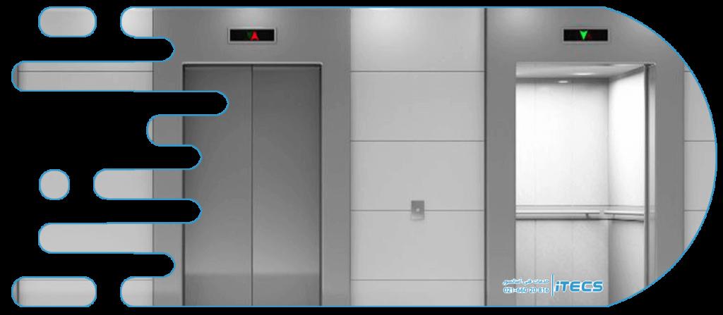 اصطلاحات مهم آسانسور